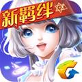 QQ炫舞手游 V2.10.2 iPhone版