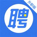智联招聘 V7.9.39 iPhone版
