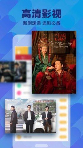 电视直播HD V4.7.1 安卓版截图1