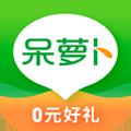 呆萝卜 V3.6.1 安卓版