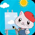 宝宝儿童学画画 V4.1.5 安卓版