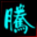 腾讯扣字软件电脑版 V1.0 绿色免费版