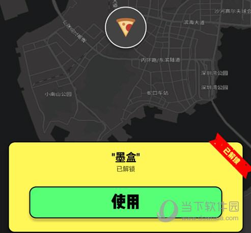 Spot更换地图