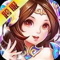 战魂西游下载 V1.5.1 安卓版