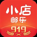 邮乐小店 V1.8.5 安卓版