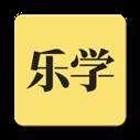 沃乐学 V2.0.2 安卓版