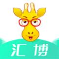 汇博人才网 V4.3.9 安卓版