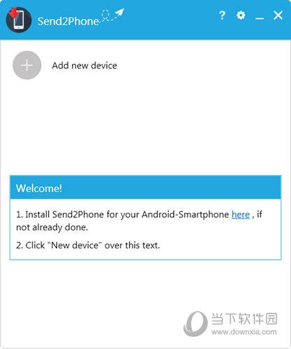 Send2Phone