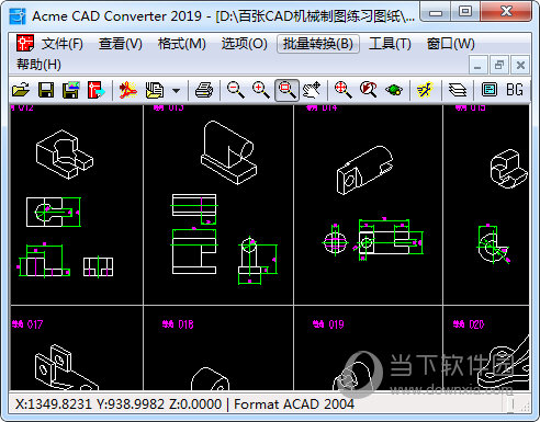 Acme CAD Converter绿色汉化版