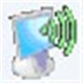 科大讯飞语音合成系统 V6.5 免费完整版