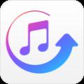 TunesCare(iTunes修复工具) V2.0.1.1 官方版