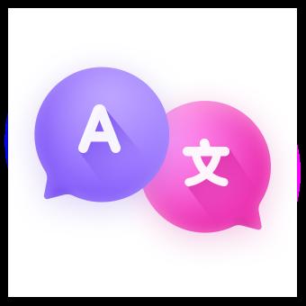 语音翻译器 V1.0.2 安卓版