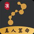 灵机 V1.3.3 安卓版
