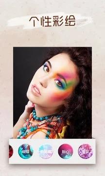 玩图美妆 V2.1.8 安卓版截图4