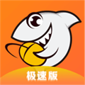 斗鱼极速版 V2.7.5 安卓版