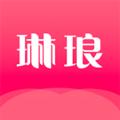 琳琅试用 V1.1.8 安卓版