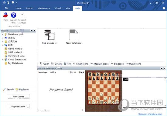 ChessBase14汉化版