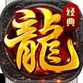 梦幻传奇:沙城争霸 1.0.0 安卓版