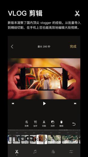 一闪APP V3.3.3 官方安卓版截图1