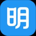 明道云 V10.5.0 苹果版