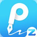 转转大师PDF编辑器去水印版 V2.0.0.2 免费版