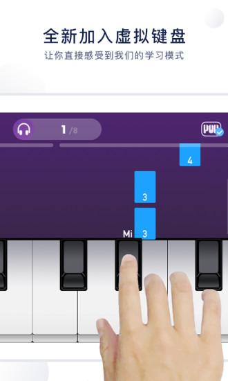 泡泡钢琴 V5.4.3 安卓版截图1