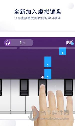 泡泡钢琴APP