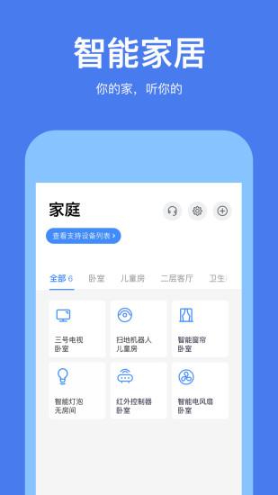 若琪 V4.11.0 安卓版截图4