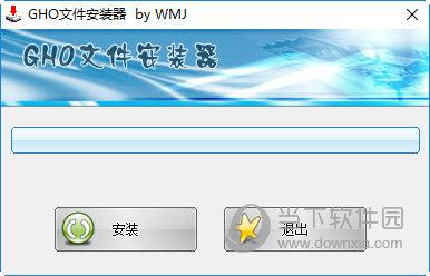 GHO文件安装器