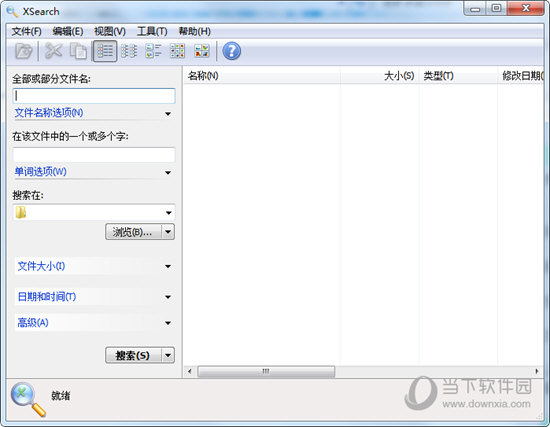 XSearch中文版