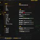 魔兽世界details!插件 V1.13 怀旧服版