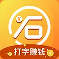 小石输入法 V1.6.0 安卓版