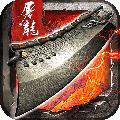 骑士联萌 V1.0.0 安卓版