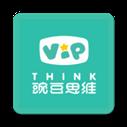 豌豆思维 V2.3.0 安卓版