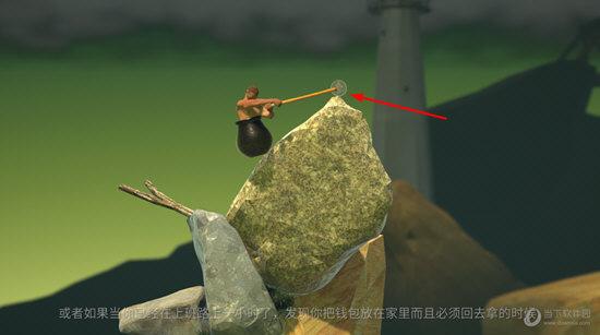 挂在岩石顶端