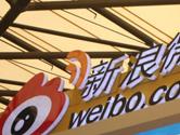 微博鲜花不再单独售卖 9月起成为会员福利
