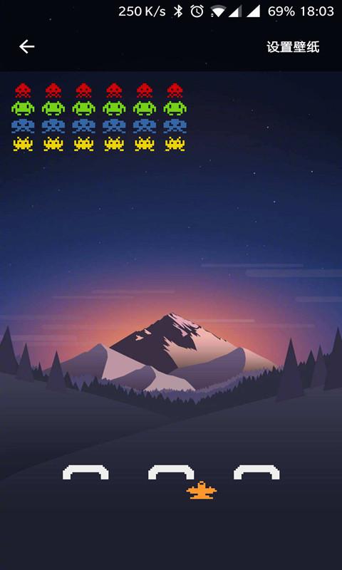壁纸游戏 V1.1.4 安卓版截图1