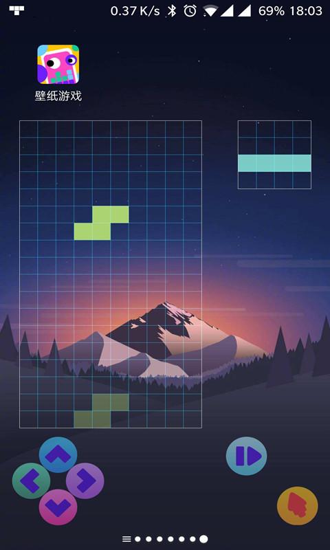 壁纸游戏 V1.1.4 安卓版截图3