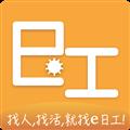 易日工 V1.1.4 安卓版