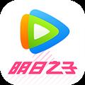 腾讯视频HD客户端 V3.4.2.5308 官方最新版