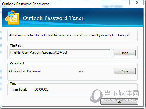 Cocosenor Outlook Password Tuner