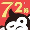 72券 V3.6.1 最新PC版