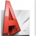 AutoCAD珊瑚の海版 V2019 永久免费版