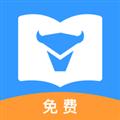 牛角免费小说 V2.0.4 安卓版