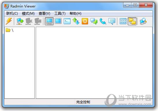 Radmin3.5授权码工具