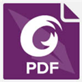福昕高级PDF编辑器 V9.5.0 企业破解版