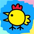 快乐小鸡 V1.3 安卓版