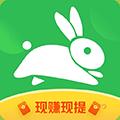 兔头条 V4.3.1 最新PC版