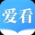 爱看小说大全 V1.5.0 安卓版
