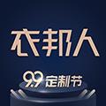 衣邦人 V5.11.2 安卓版